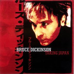 Bruce Dickinson 1997.07.28 [Audio-CD] передник