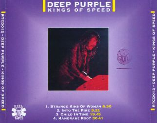 Deep Purple 1971 [Audio-CD] задник