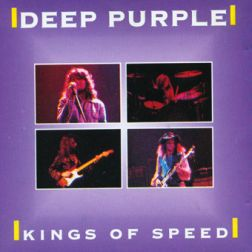 Deep Purple 1971 [Audio-CD] передник