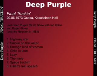 Deep Purple 1973.06.29 [Audio-CD] задник