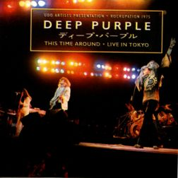 Deep Purple 1975 [Audio-CD] передник