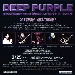 Deep Purple 2001.03.25 [Audio-CD] передник