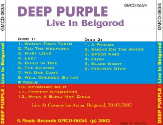 Deep Purple 2002.03.20 [Audio-CD] задник