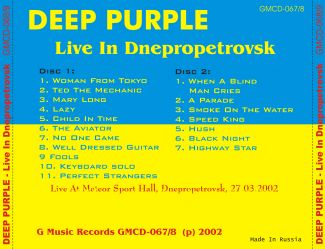 Deep Purple 2002.03.27 [Audio-CD] задник