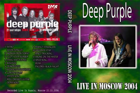 Deep Purple 2004.10.21 [DVD]