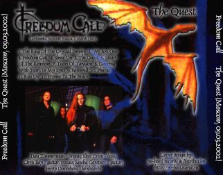 Freedom Call 2002.03.09 [Audio-CD] задник