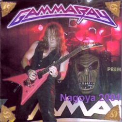Gamma Ray 2001.11.13 [Audio-CD] передник