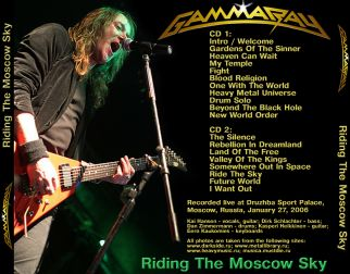 Gamma Ray 2006.01.27 [Audio-CD] задник