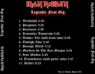 Iron Maiden 1981 [Audio-CD] задник
