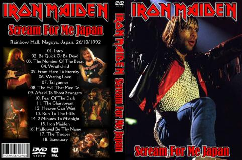 Iron Maiden 1992.10.26 [DVD]