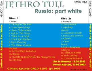 Jethro Tull 2003.04.11 [Audio-CD] задник