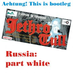 Jethro Tull 2003.04.11 [Audio-CD] передник