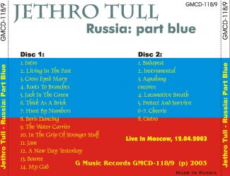 Jethro Tull 2003.04.12 [Audio-CD] задник