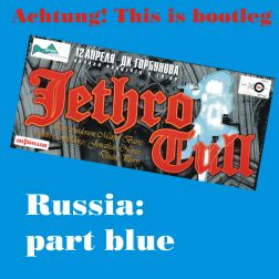 Jethro Tull 2003.04.12 [Audio-CD] передник