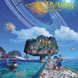 Stratovarius 2003.07.09 [Audio-CD] передник